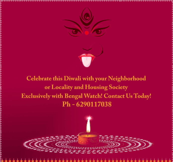 Bengal Watch Family Invites Everyone To Celebrate This Diwali Exclusively With Us