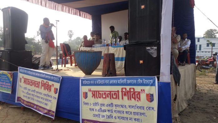 East Burdwan District Police Conduct Awareness Programme Over The Issues Of Cyber Crime